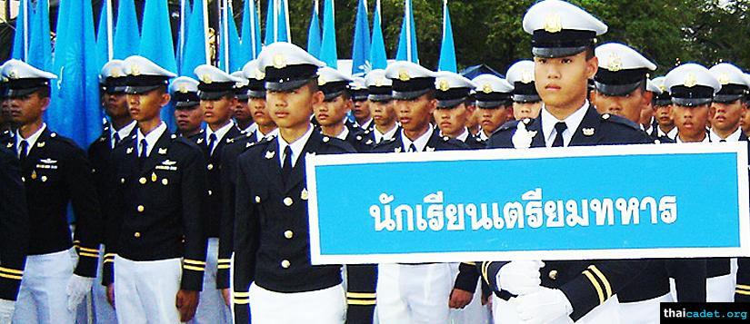เปิดรับสมัครสอบเข้าเป็นนักเรียนเตรียมทหาร ประจำปี 2560 ทั้ง 4 เหล่า กองทัพบก กองทัพเรือ กองทัพอากาศ สำนักงานตำรวจแห่งชาติ